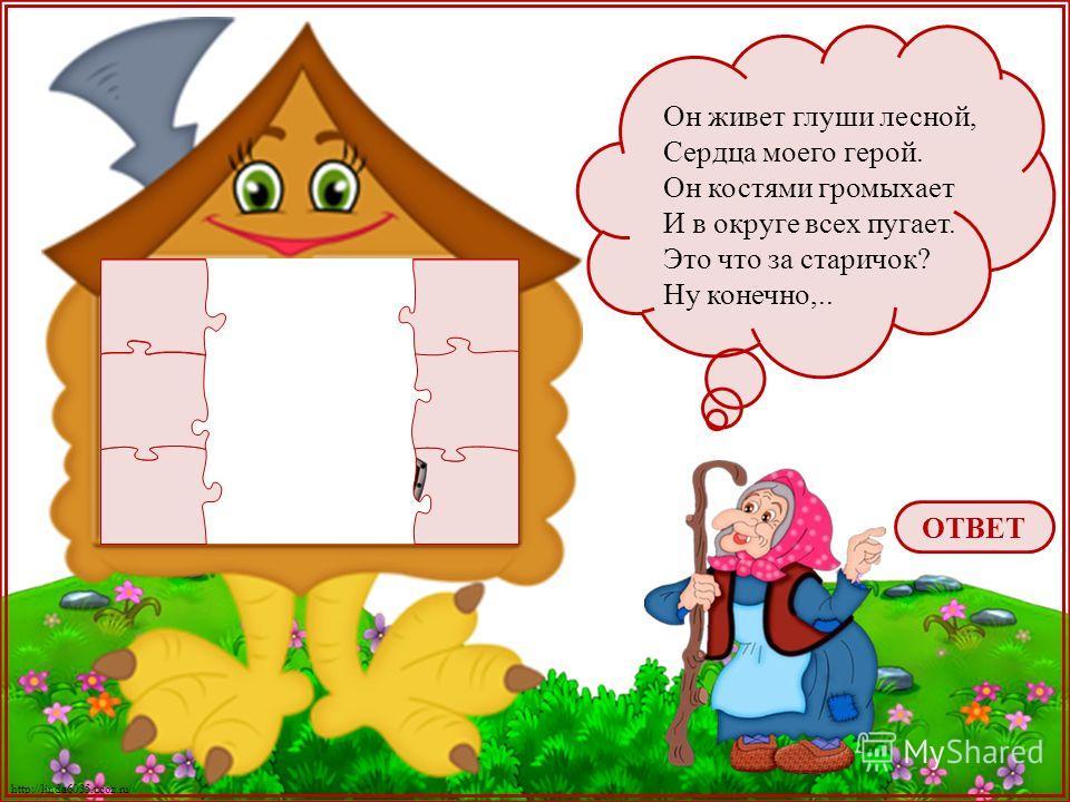 http://linda6035.ucoz.ru/ Мороз Водяной ДАЛЬШЕ