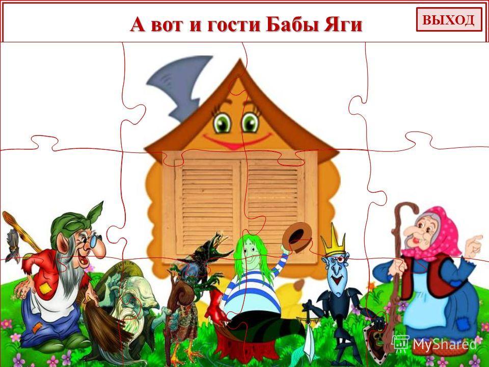http://linda6035.ucoz.ru/ Пятачок Кощей Бессмертный ДАЛЬШЕ