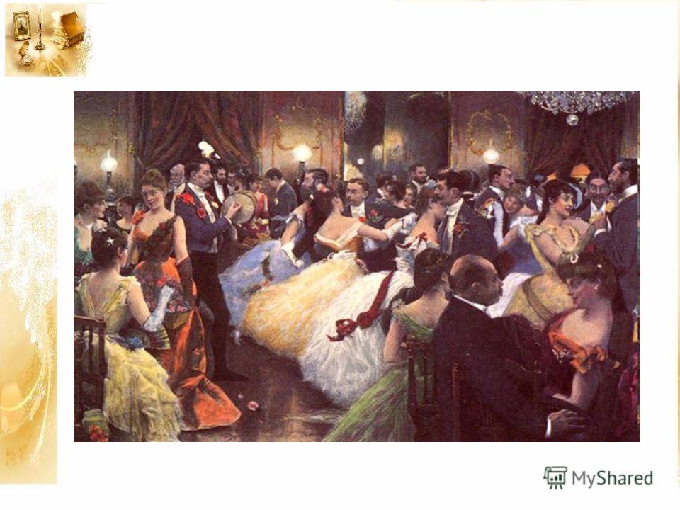 К ужину подавали ананасы, экзотические персики, виноград, свежую клубнику, огромных рыб и дорогие вина со всего света. В XIX веке бал превратился в образ жизни, сочетая в себе клуб, салон мод, брачную контору и игру.