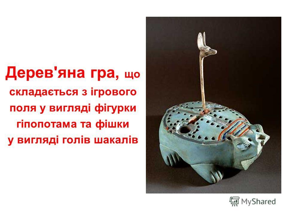 торс Афродіти Хвощинський