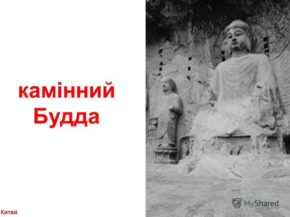 надгробок афінського вершника