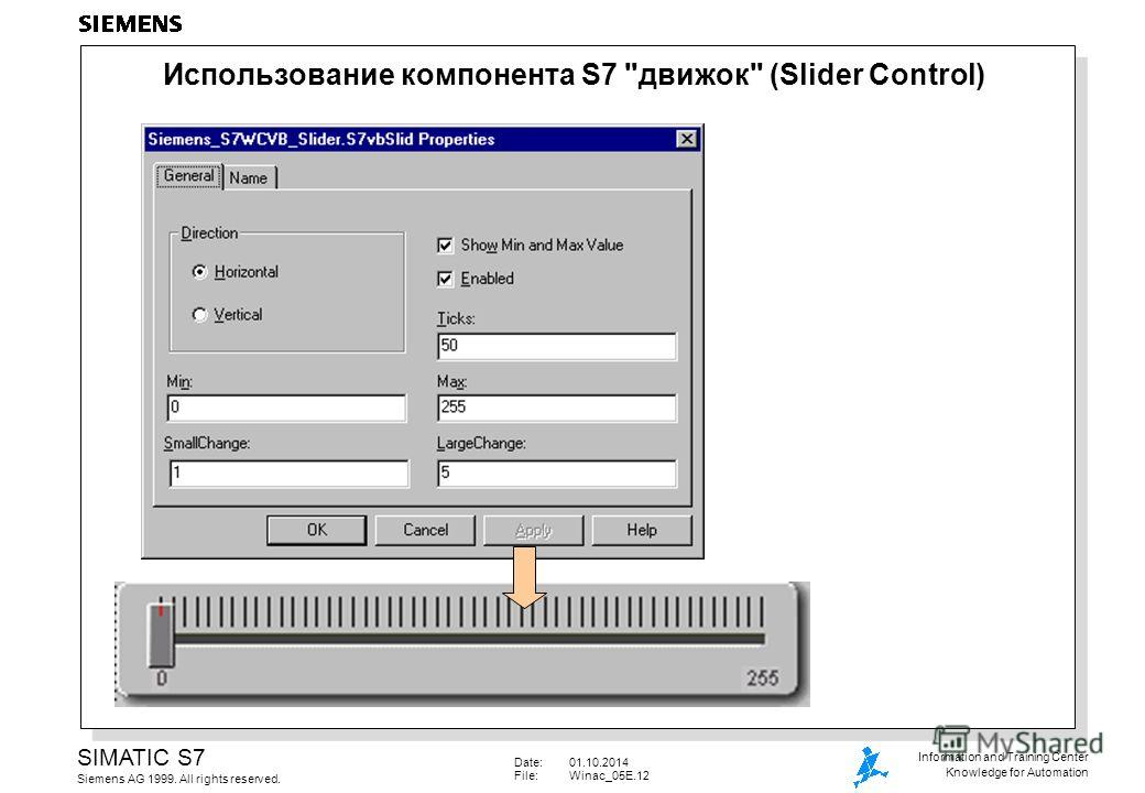 Date:01.10.2014 File:Winac_05E.12 SIMATIC S7 Siemens AG 1999. All rights reserved. Information and Training Center Knowledge for Automation Использование компонента S7 движок (Slider Control)