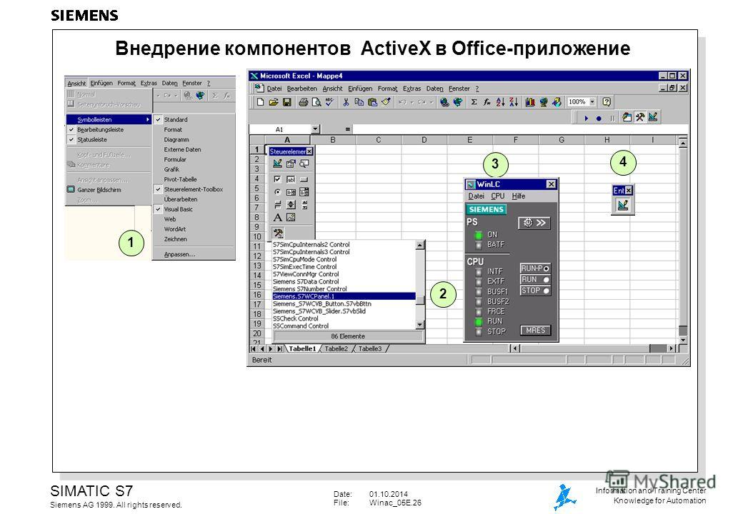 Date:01.10.2014 File:Winac_05E.26 SIMATIC S7 Siemens AG 1999. All rights reserved. Information and Training Center Knowledge for Automation Внедрение компонентов ActiveX в Office-приложение 1 2 3 4