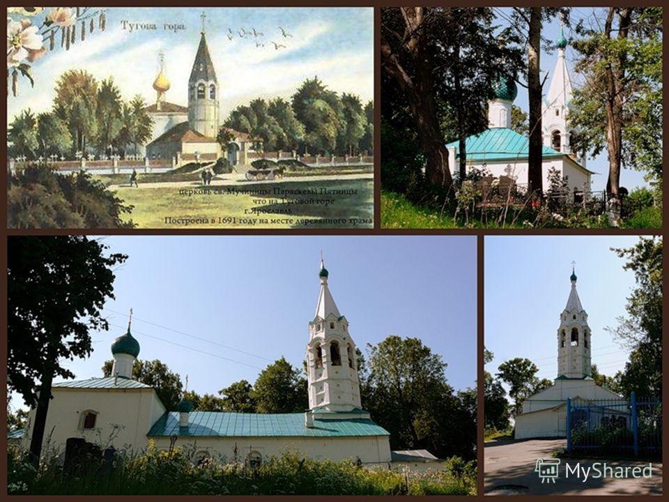 Русичи на реке Сить. 1238 г.