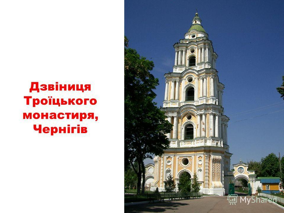м. Тернопіль