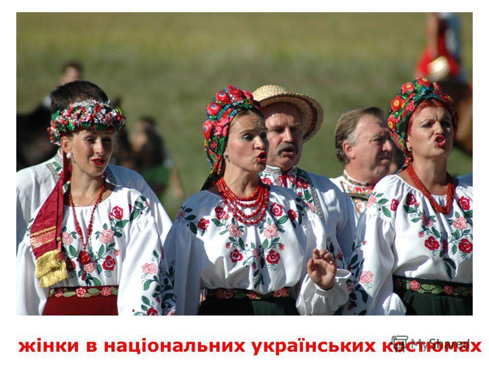 клумба у вигляді три зуба – герба та символу України