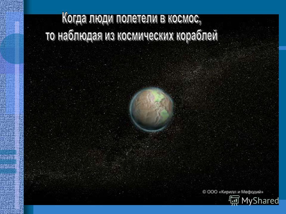 Какой может быть вода и сколько её на земном шаре? Какой может быть вода и сколько её на земном шаре?