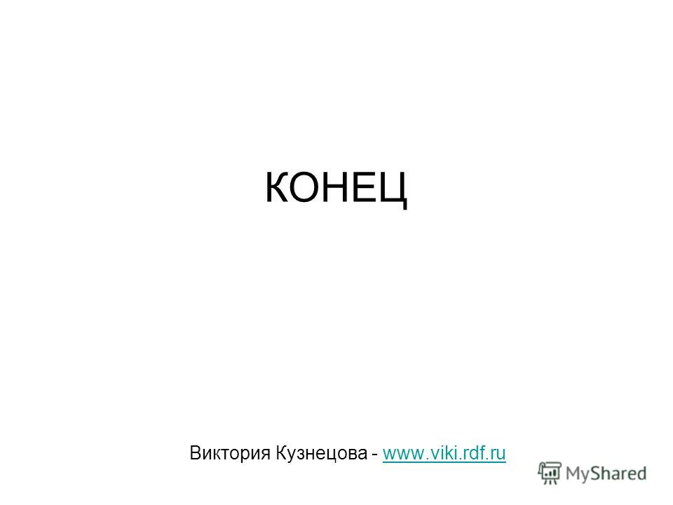 ШПАТЕЛЬ