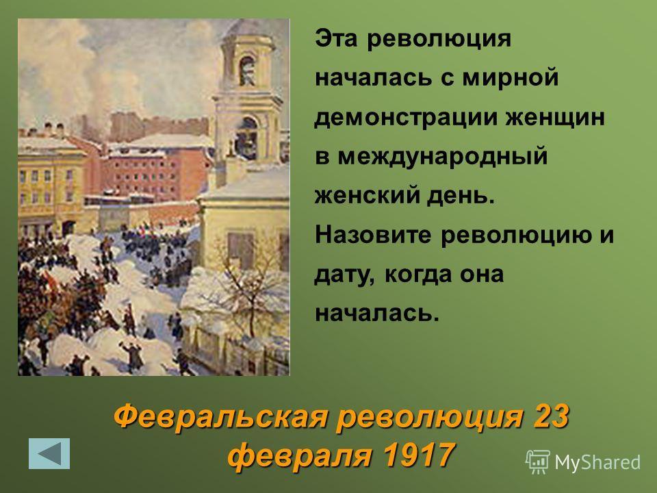 Хутора и отруба По Столыпинской аграрной реформе крестьянам разрешался (закон от 9.11.1906), выход из крестьянской общины на ………… и ………………