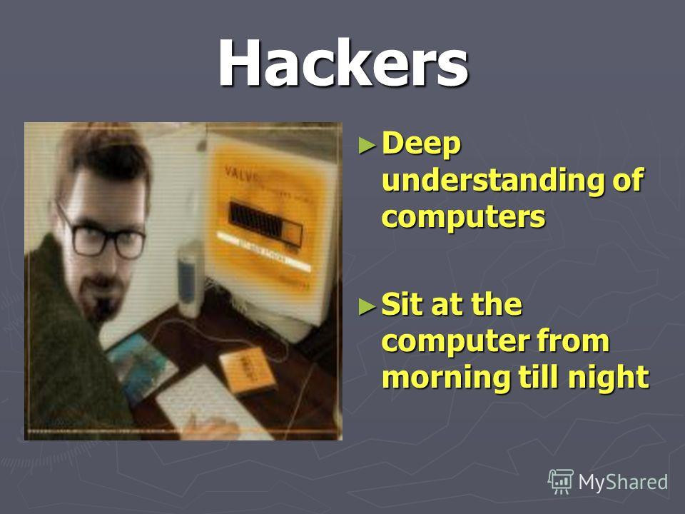 Hackers Deep understanding of computers Sit at the computer from morning till night