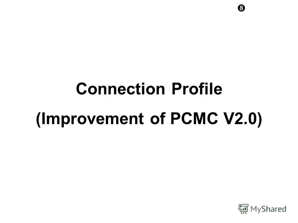 Connection Profile (Improvement of PCMC V2.0)