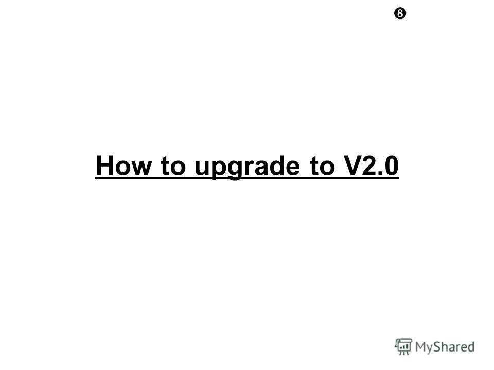 How to upgrade to V2.0