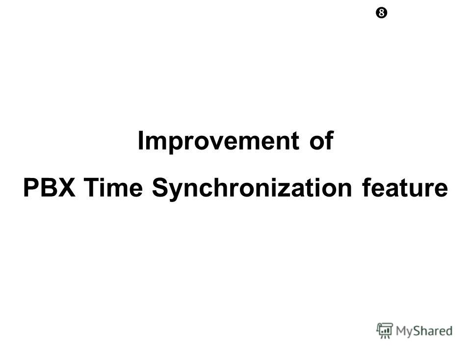 Improvement of PBX Time Synchronization feature