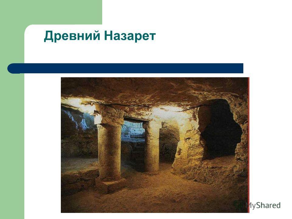 Гнедич П История искусств От Древнего Египта до