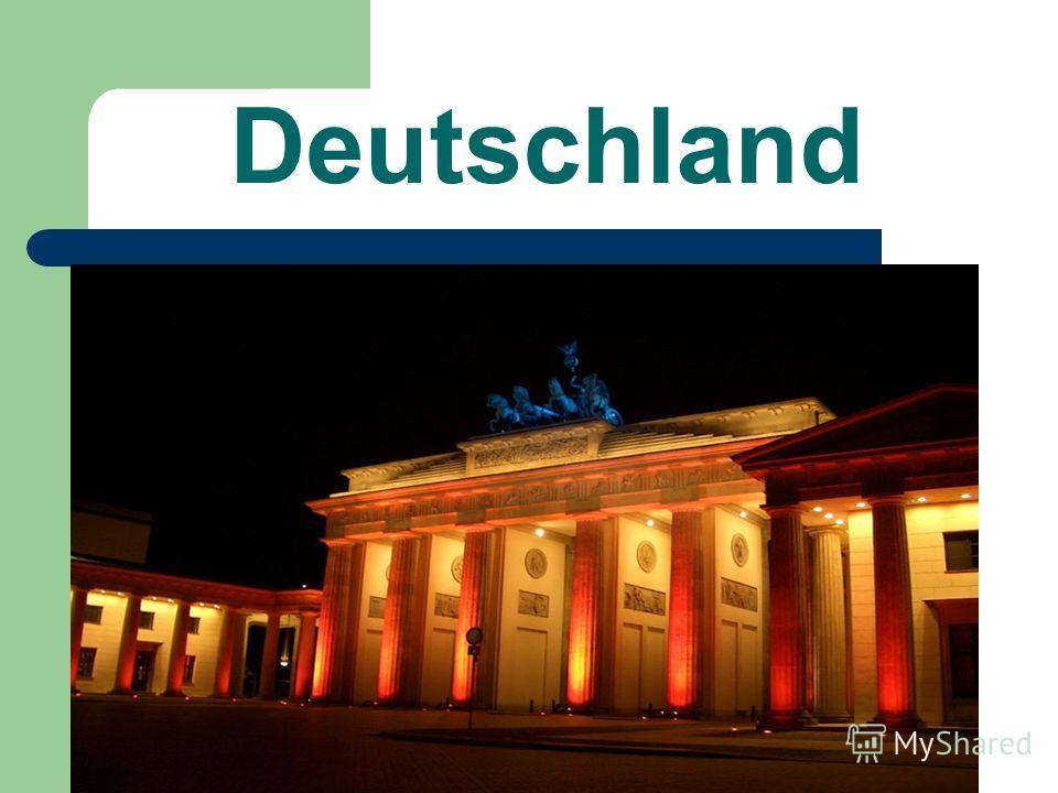 Скачать презентации на тему deutschland