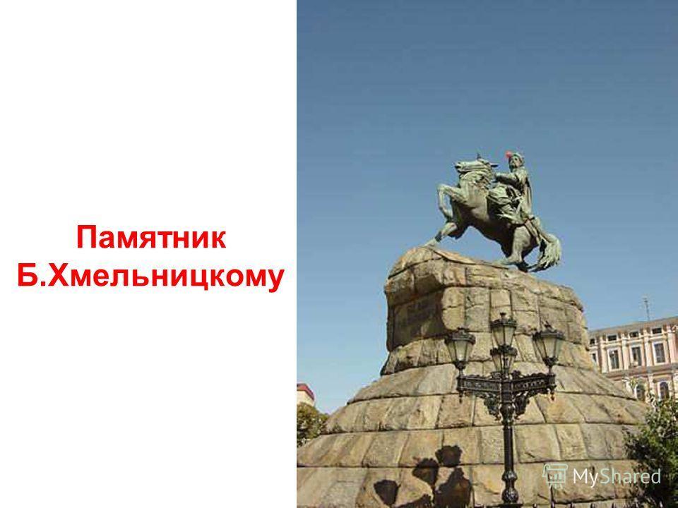 Софиевская площадь и собор