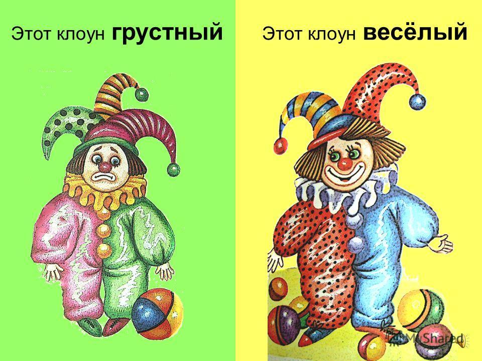 У зайца ушки длинные, а хвостик короткий У кота ушки короткие, а хвостик длинный
