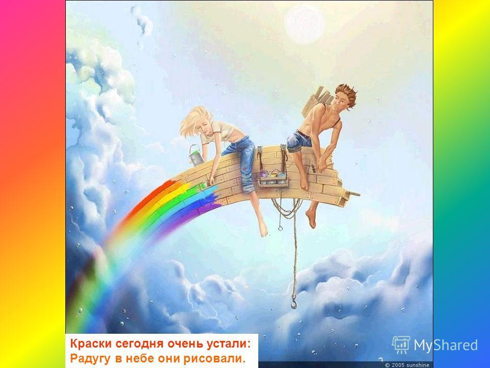 Учим цвета Зоя Белоусова