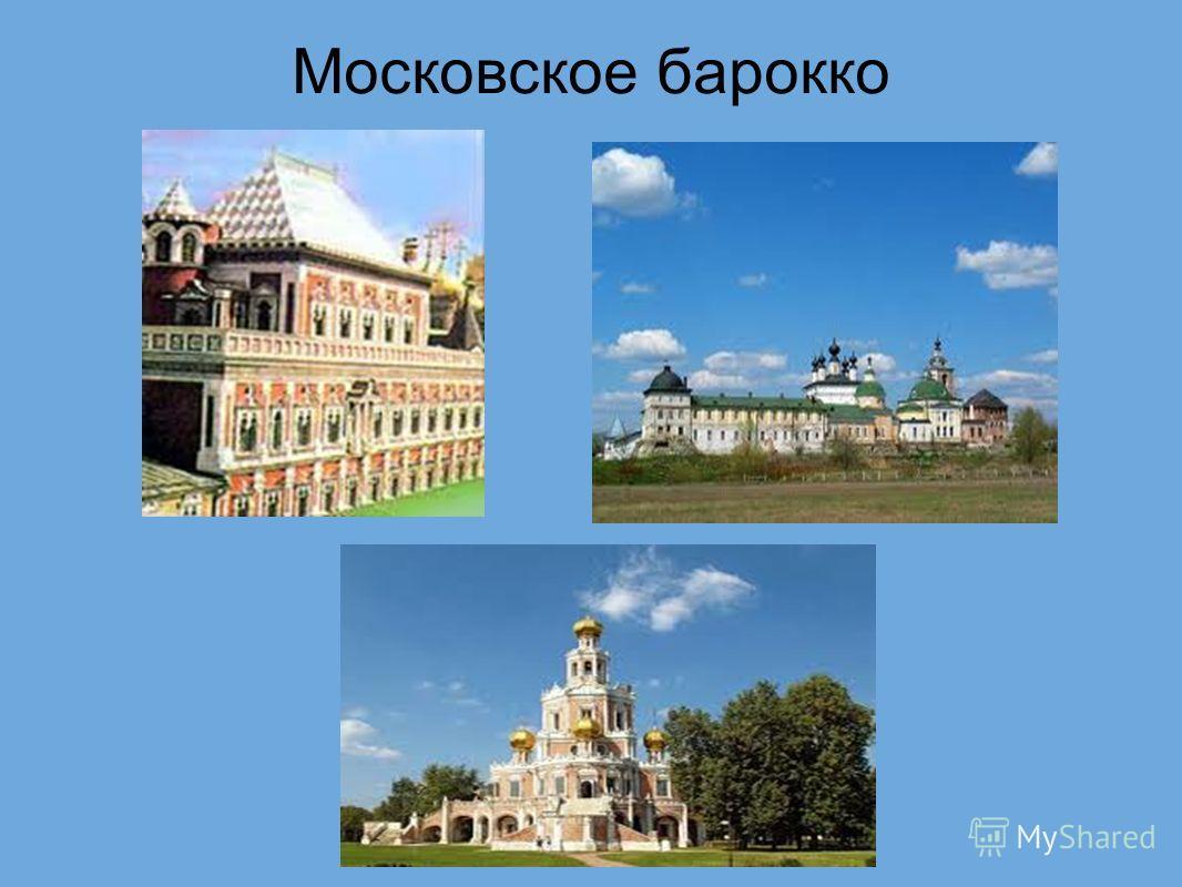 история риторики в россии презентация