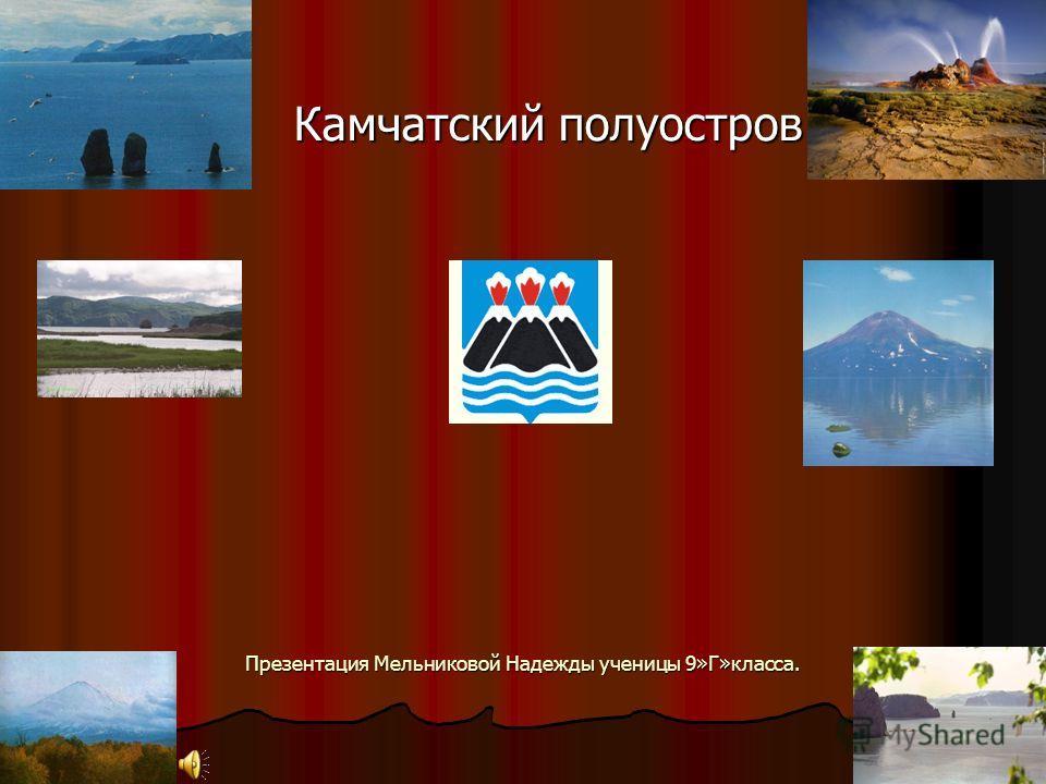 БАБРRU  Сибирь