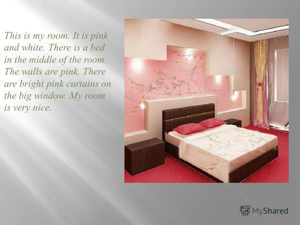 This is my room. It is pink and white. There is a bed in the middle of the room. The walls are pink. There are bright pink curtains on the big window. My room is very nice.