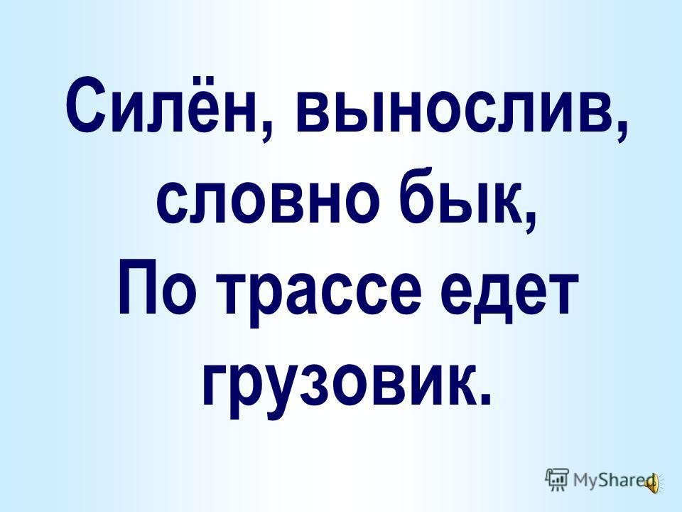 РАЗДЕЛ 3 (по методике Домана) Оксана Иванова