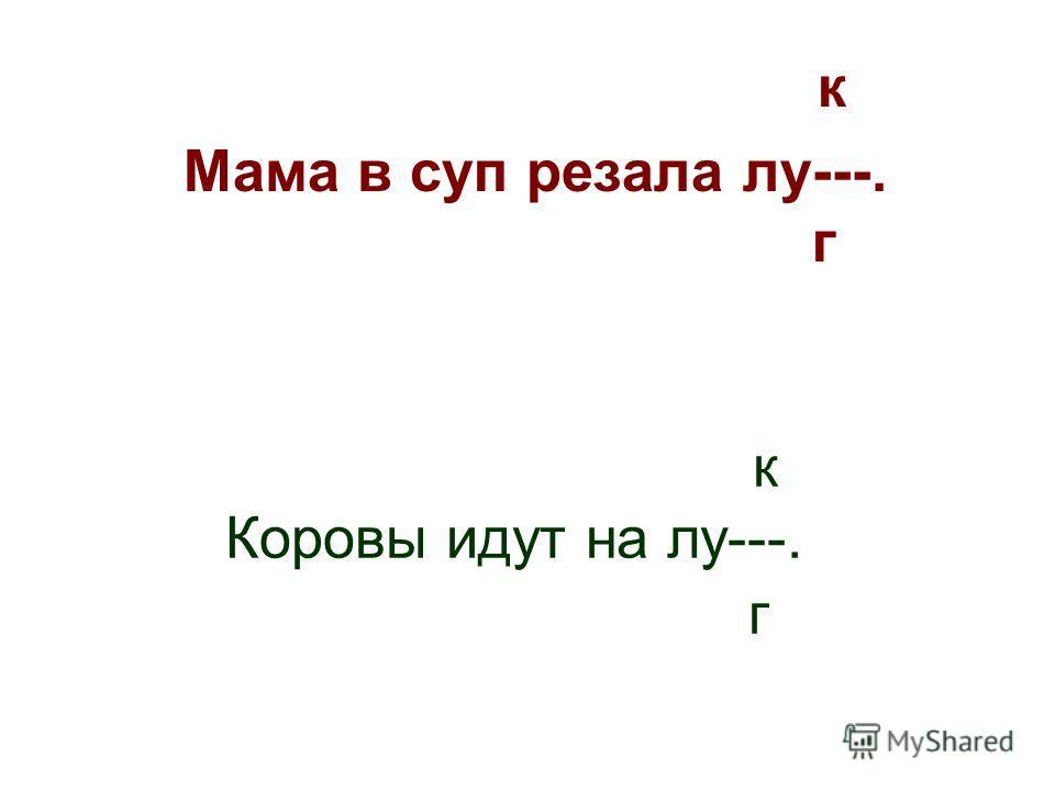 [г][г] [г][г] [г][г] [г][г]
