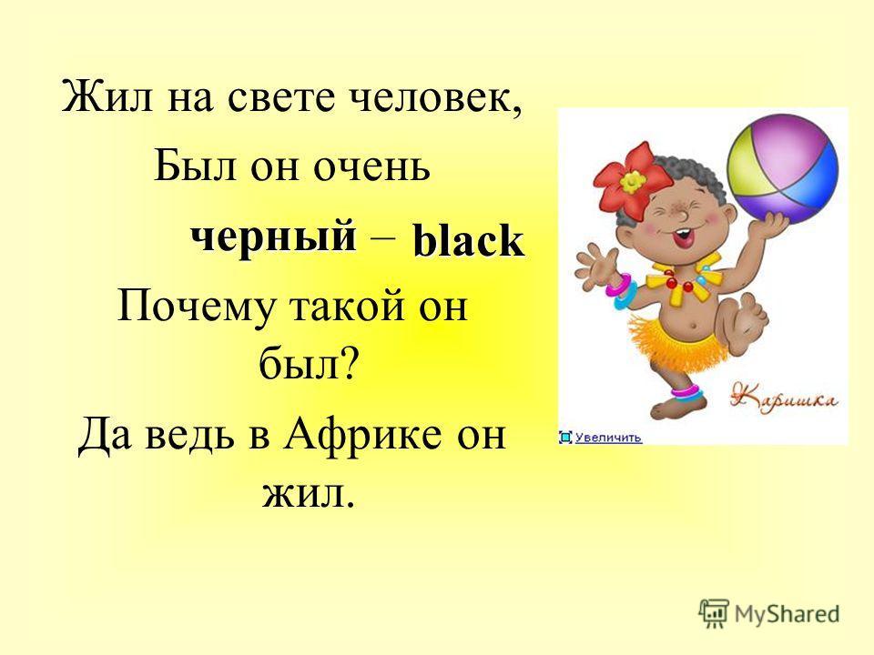 Спешила я рукой умелою желтенькое Платье желтенькое – Цвет на солнечный похож, До чего же он хорош! yellow Закончи строчки стихотворения: