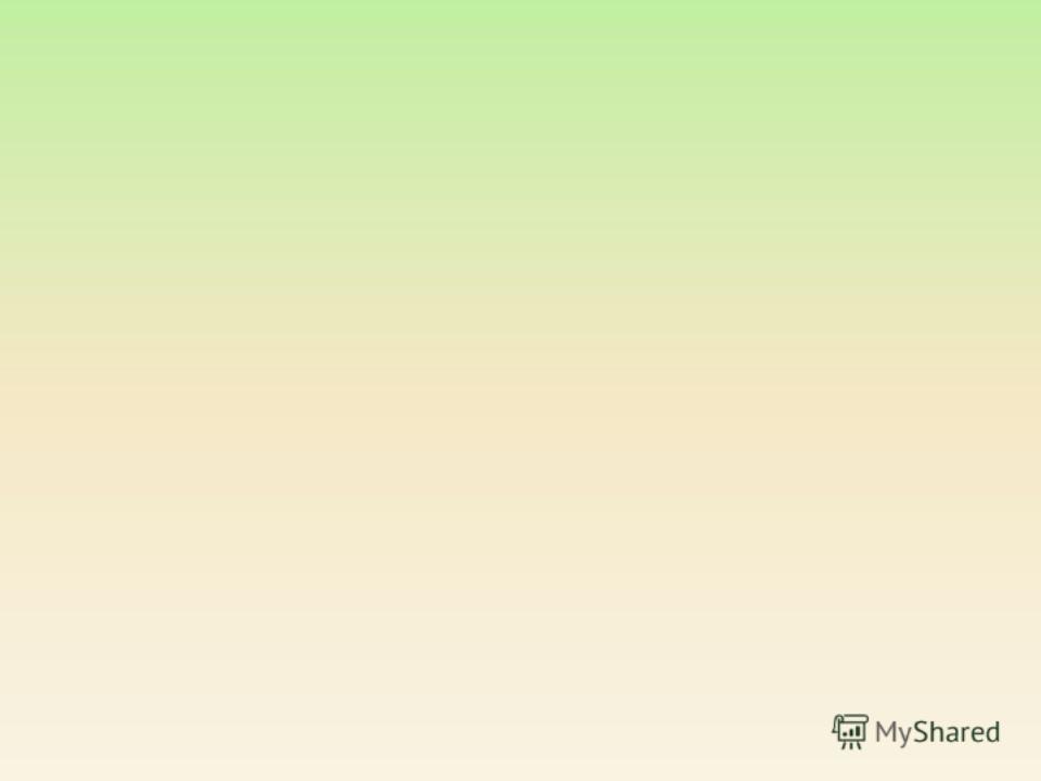 1. Перечитать текст с.79-84 2. Ответить на вопрос 4 на странице 84 учебника. ИЛИ Ответить на вопрос : Когда о человеке можно сказать, что он милосердный ? В скобках указаны слова, которые помогут тебе выразить свои мысли, выбери нужные. О человеке (