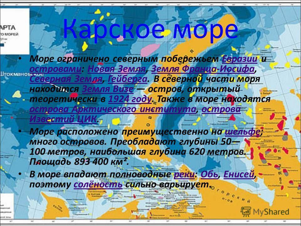 Море богато различными видами рыб, растительным и животным планктоном и бентосом, поэтому Баренцево море является районом интенсивного рыбного промысла. Кроме того, очень важен морской путь, связывающий Европейскую часть России (особенно Европейский