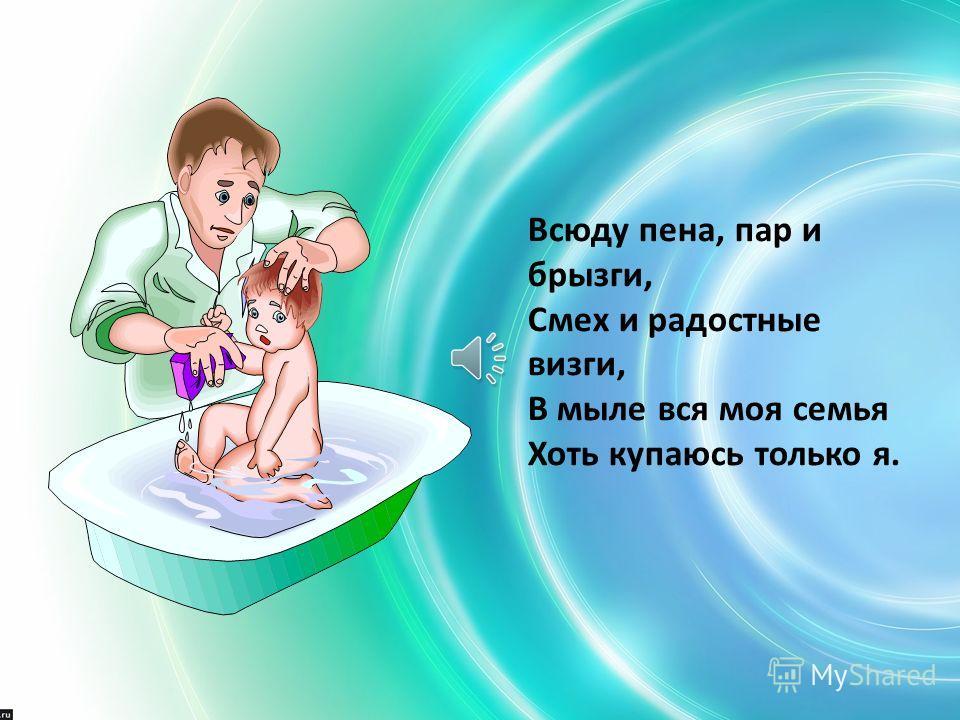 Катя в ванночке не плачет, Просидит хоть целый час. Любит мыться, а это значит Катя умница у нас!!!
