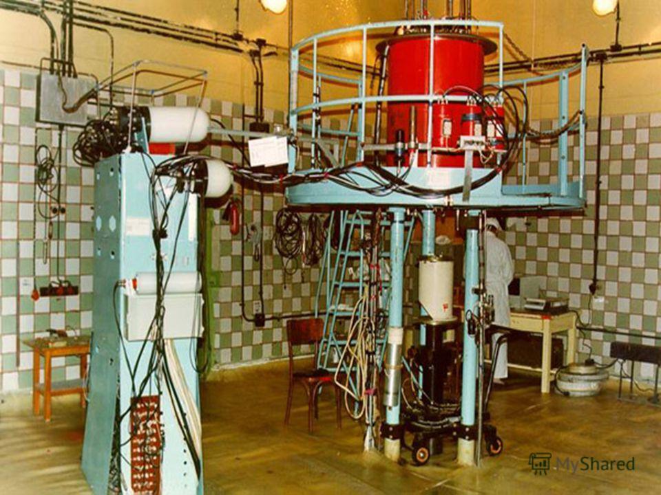 Что такое ядерный реактор? Ядерный реактор это устройство, в котором осуществляется управляемая цепная ядерная реакция, сопровождающаяся выделением энергии. Ядерный реактор это устройство, в котором осуществляется управляемая цепная ядерная реакция,
