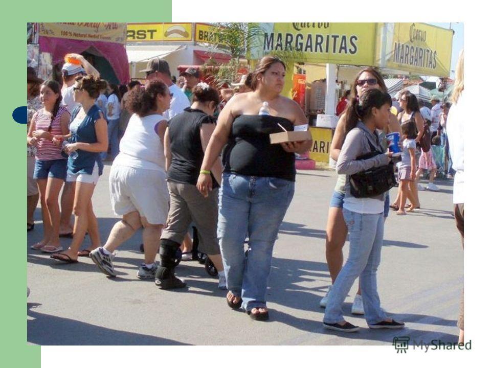 Эпидемия ожирения началась 2 млн. лет назад В эпидемии ожирения, от которой нынче страдают все больше стран, повинна эволюция человека. К такому выводу пришли американские специалисты, пишет британский Telegraph. Употреблять очень калорийную пищу чел