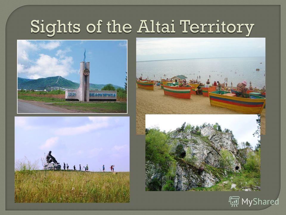Sights of the Altai Territory