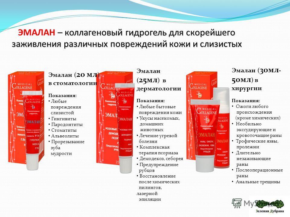 Лечение псориаза в Москве клиники цены и онлайн запись