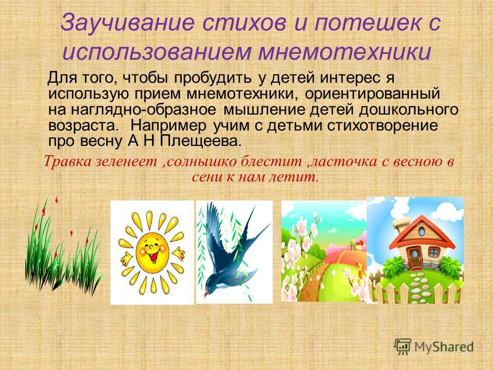 Картинки для детей с ограниченными возможностями 16