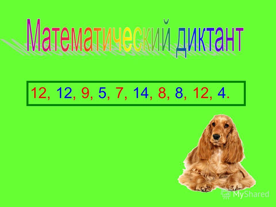 23 + 7 = 30 48 + 2 = 50 31 + 9 = 40 55 + 5 = 60 64 + 6 = 70 62 – 2 = 60 77 – 7 = 70 89 – 9 = 80 35 - 5 = 30 41 - 1 = 40