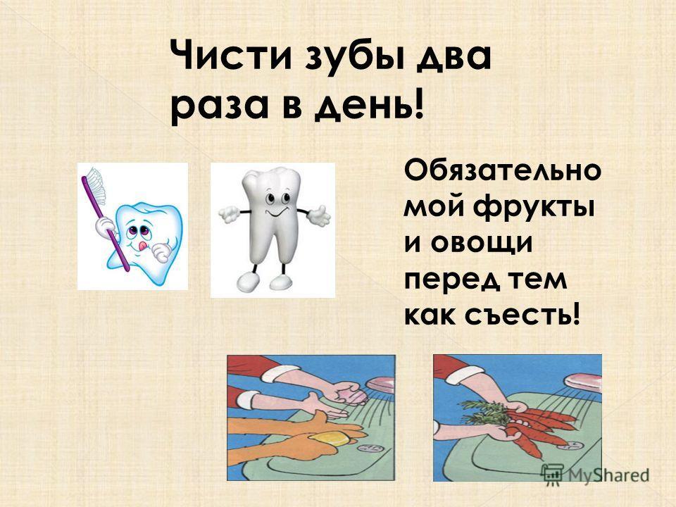 У стройного человека правильно формируется скелет ! При правильной осанке легче работать сердцу, легким, желудку, селезенке и другим важным органам.