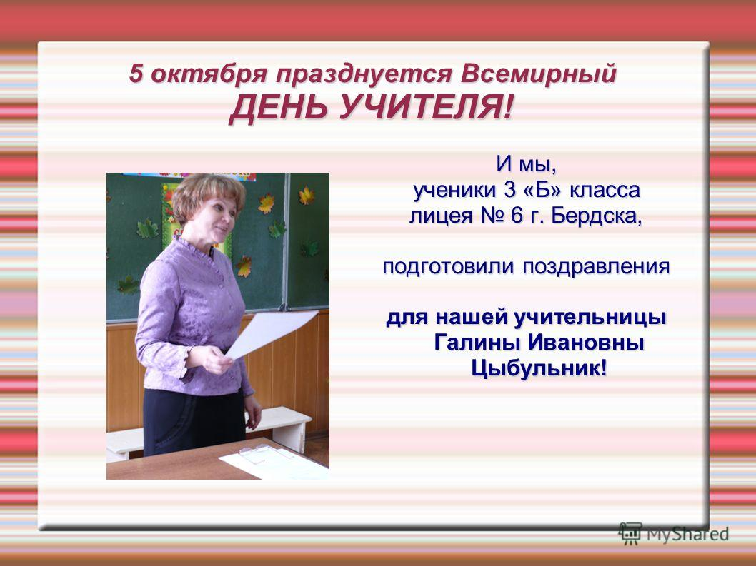 Презентация на тему книга – мой