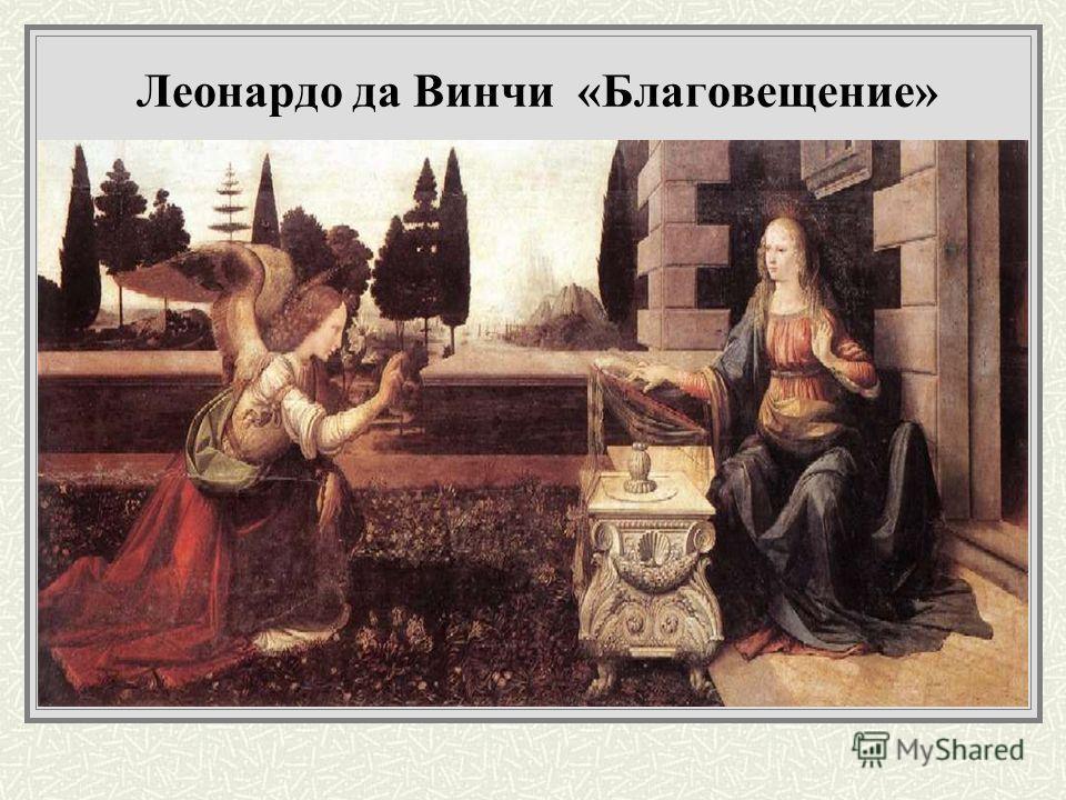 Тициан. Представление Девы Марии у храма.