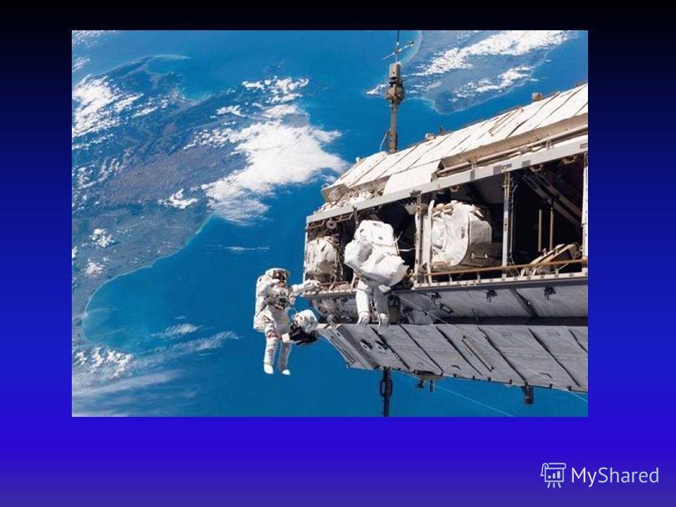 Как называется летательный аппарат, который называли «нашим ответом американскому Шаттлу»? А Буран B Уран С Протон D Энергия С Протон B Уран D Энергия А Буран