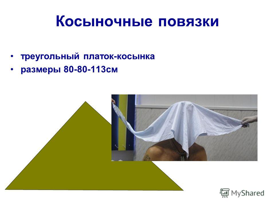 Косыночные повязки треугольный платок-косынка размеры 80-80-113 см