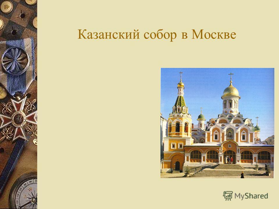 Левша. Кто он? Так был ли Левша на самом деле? Не знает никто. Н.С.Лесков описал обычного тульского кузнеца, который вобрал в себя весь талантливый и в то же время непросветленный русский народ.