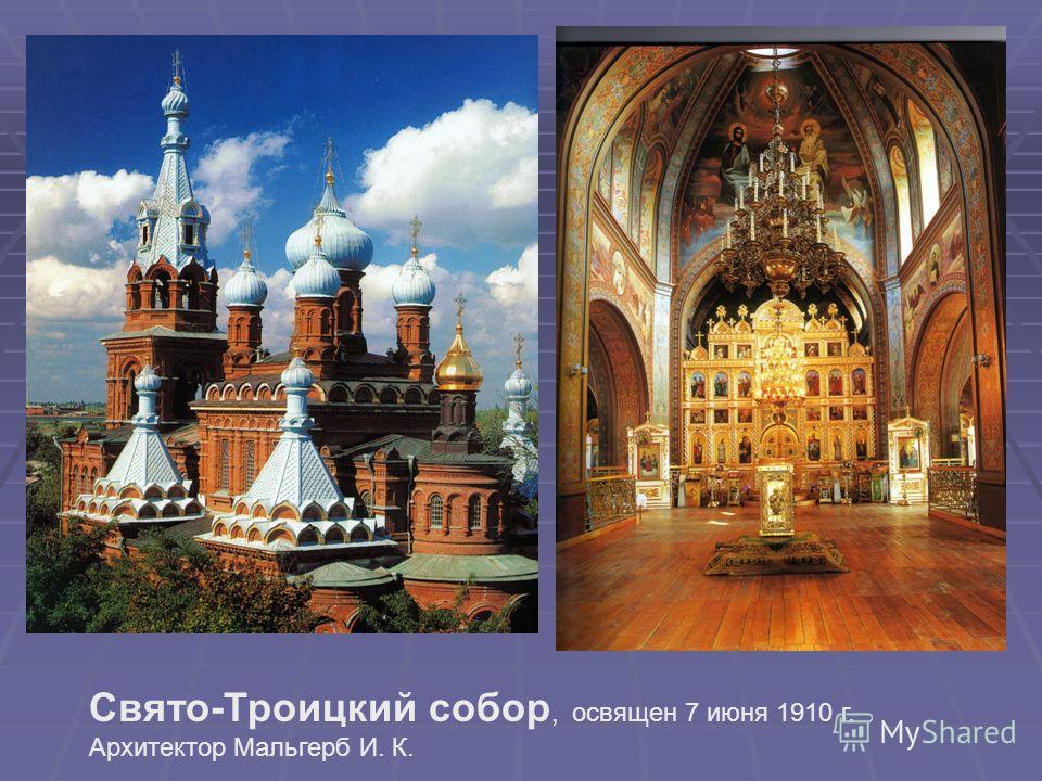 Войсковой собор св. Александра Невского