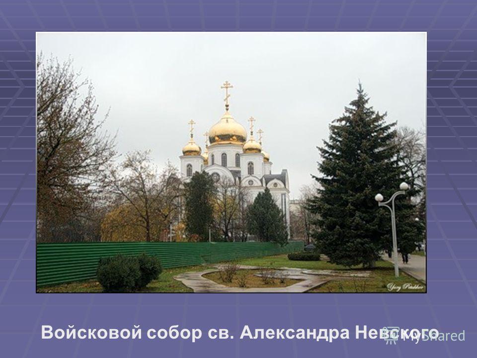 Период истории Русской Православной Церкви с 1917 но 1980 гг. сравнивают с эпохой кровавых гонений на христиан римскими императорами. В 1939 году по области осталось 5 действующих церквей. К этому же времени было взорвано более половины кубанских хра