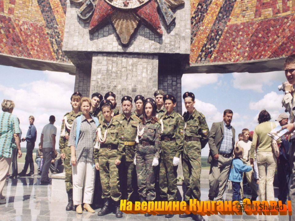Учащиеся нашей школы, 02-05 июля 2004 участвовали в торжествах, посвященных 60- летию освобождения Белоруссии от немецко-фашистских захватчиков. Дети сами побывали на местах боевой славы: в Хатыне, Кобрине, прикоснулись своей рукой к политым кровью з