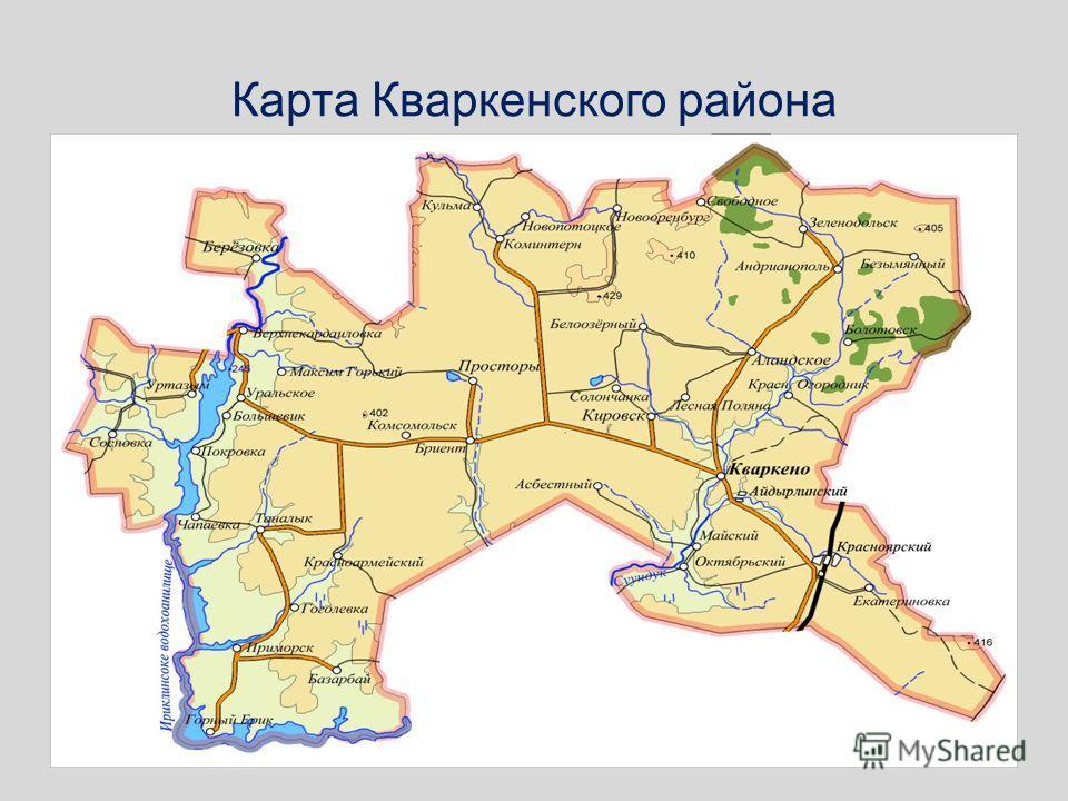 Карта Кваркенского района