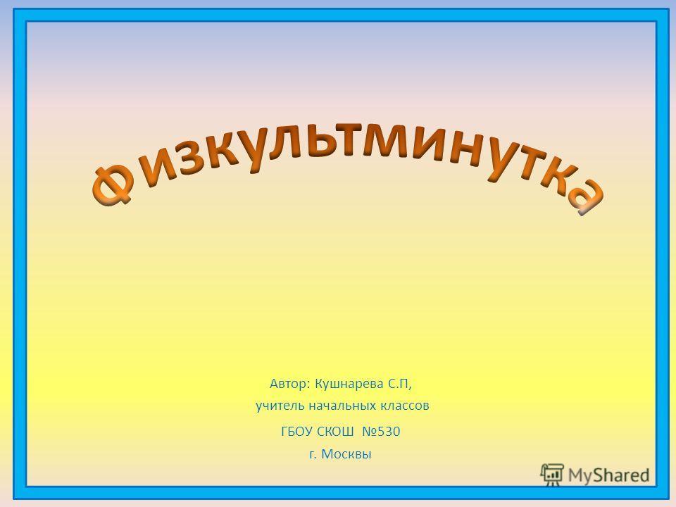 обучение грамоте знакомство с буквой и звуком бесплатно