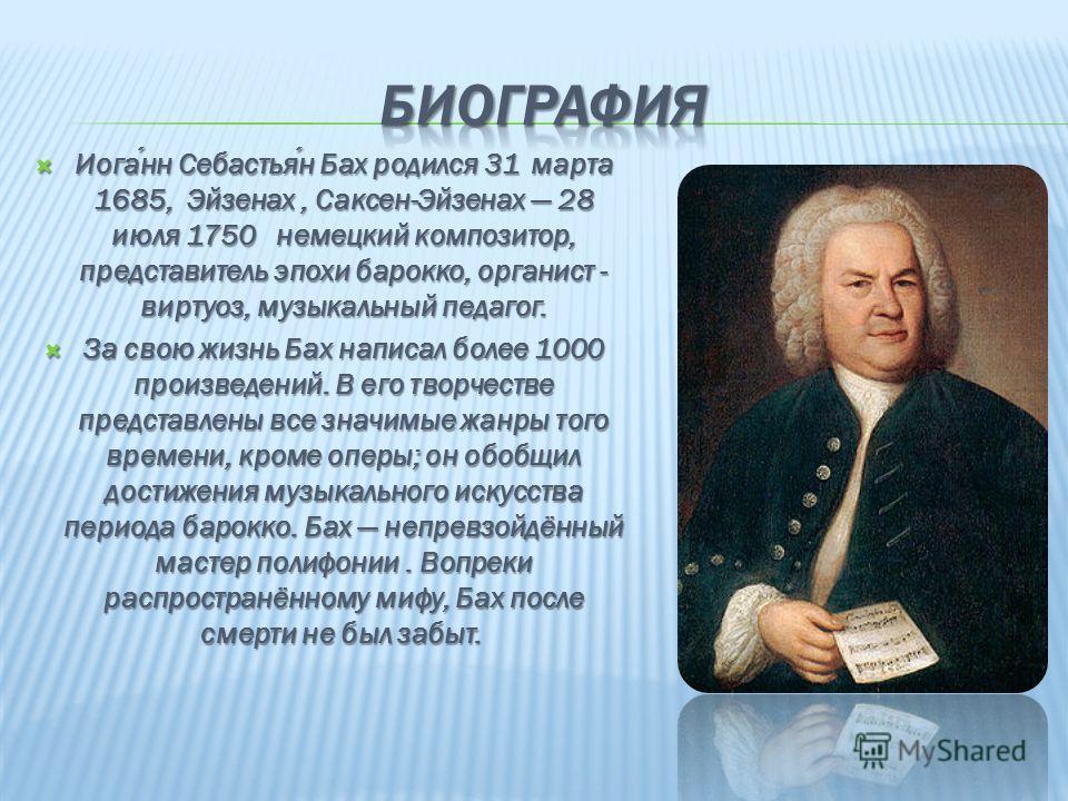Создавал Ждановских Семён 5 а Класса школы 54