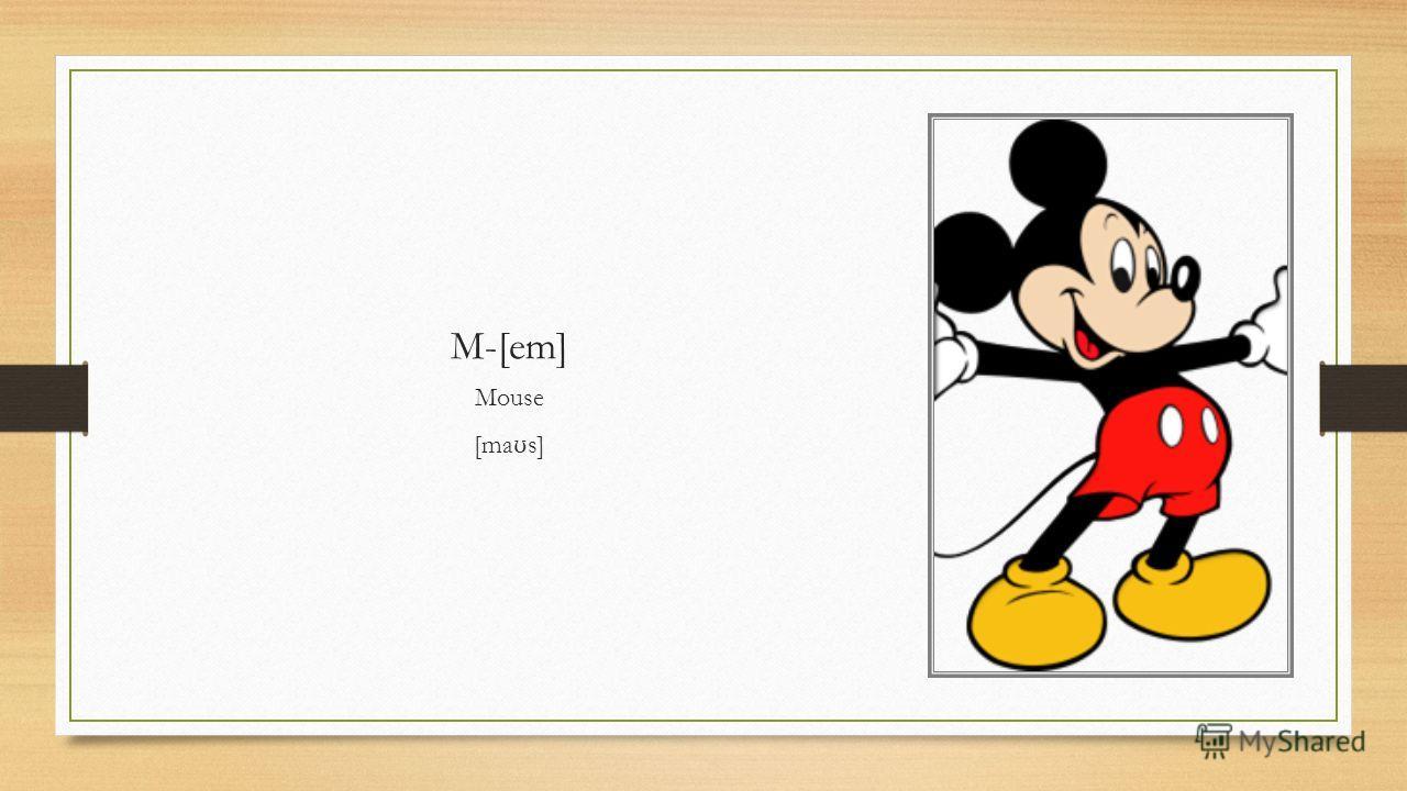M-[em] Mouse [ma ʊ s]